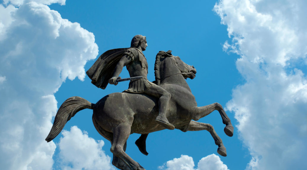 Lessons from Alexander the Great